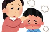 hatsunetsu_kodomo