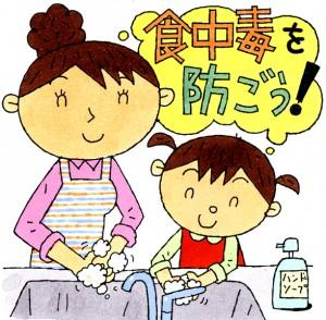 手洗い親子