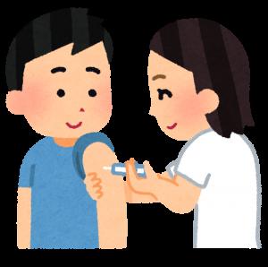 予防接種 大人