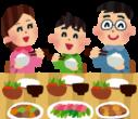 食事(家族)