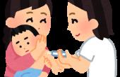 予防接種 男の子